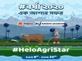 Helo App Krishi Jagran Monsoon 2020 update